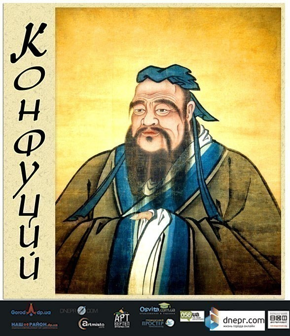 a look at the philosophy behind confucianism and its prevalence in china